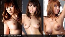 Jun Kusanagi  from 1PONDO